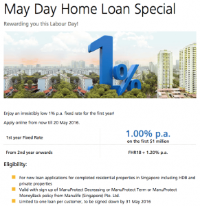 DBS home loan promotion 2016